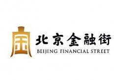 金融街控股架构CI系统