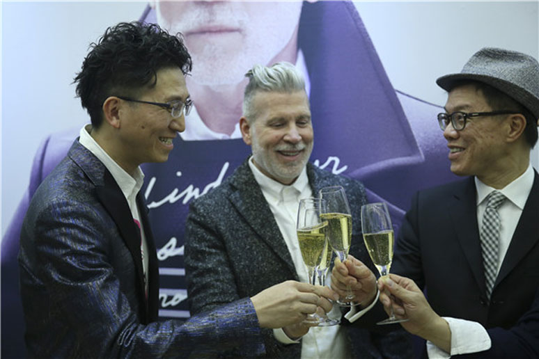 FJ第五空间北京开幕仪式