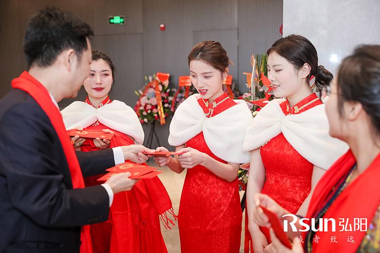 2019弘阳集团上海总部启用仪式