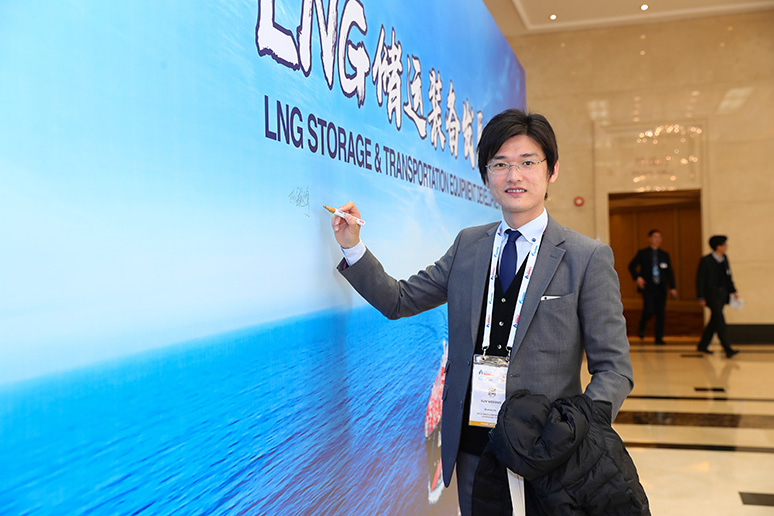 2019沪东中华LNG推介会