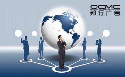 上海品牌策划公司:松下使用近80年的品牌退出市场